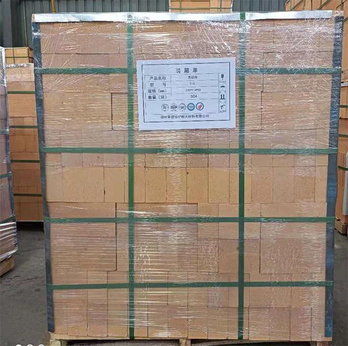 二级高铝砖标砖一块多少公斤